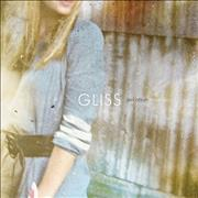 Click here for more info about 'Gliss - Devotion Immplosion'