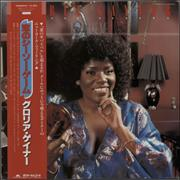 Click here for more info about 'Gloria Gaynor - I Kinda Like Me'