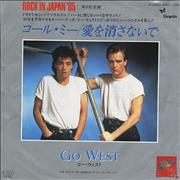 Click here for more info about 'Go West - Call Me'