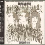 Click here for more info about 'Go!Go!7188 - Toranoana'