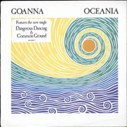 Click here for more info about 'Goanna - Oceania'