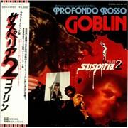 Click here for more info about 'Goblin - Profondo Rosso - Suspiria Part 2'