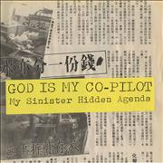 Click here for more info about 'God Is My Co-Pilot - My Sinister Hidden Agenda EP'