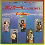 Click here for more info about 'Godiego - Gandhara'