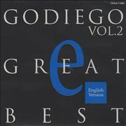 Click here for more info about 'Godiego - Great Best Volume 2'