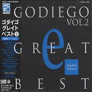 Click here for more info about 'Godiego - Great Best Volume 2/English Version'