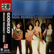 Click here for more info about 'Godiego - Magic Monkey'