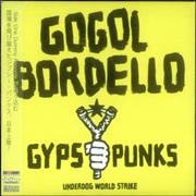 Click here for more info about 'Gogol Bordello - Gypsy Punks'