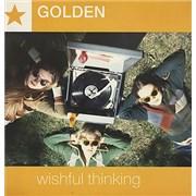 "Golden Anglo American/Wishful Thinking UK 12"" vinyl"