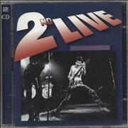 Click here for more info about 'Golden Earring - 2nd Live'