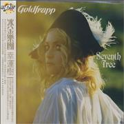 Click here for more info about 'Goldfrapp - Seventh Tree'
