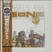 Click here for more info about 'Gong - Angels Egg (Radio Gnome 2)'