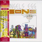 Click here for more info about 'Gong - Angel's Egg'