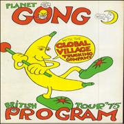 Click here for more info about 'Gong - British Tour '75'