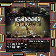 Click here for more info about 'Gong - Live in Tokyo 2012'