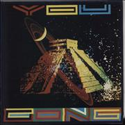 Click here for more info about 'Gong - You - 1st - EX'