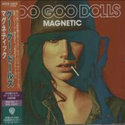 Goo Goo Dolls Magnetic Japan CD album Promo