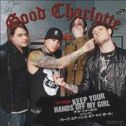 Click here for more info about 'Good Charlotte - Keep Your Hands Off My Girl'