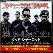 Click here for more info about 'Good Charlotte - Like It's Her Birthday'