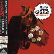 Click here for more info about 'Gorillaz - Kids With Guns / El Manana'