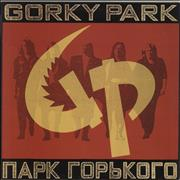 Click here for more info about 'Gorky Park - Gorky Park'