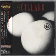 Click here for more info about 'Gotthard - G'