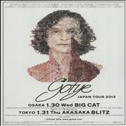 Click here for more info about 'Gotye - Japan Tour 2013'