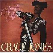 Click here for more info about 'Grace Jones - Amado Mio'