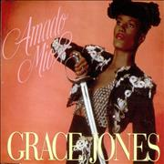 Click here for more info about 'Grace Jones - Amando Mio'