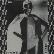 Click here for more info about 'Grace Jones - Do Or Die - A-Label'