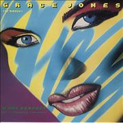 Click here for more info about 'Grace Jones - I'm Not Perfect (But I'm Perfect For You)'