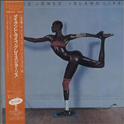 Click here for more info about 'Grace Jones - Island Life'