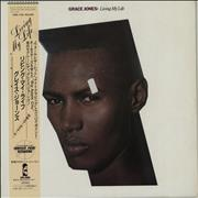 Click here for more info about 'Grace Jones - Living My Life + Obi'