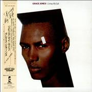 Click here for more info about 'Grace Jones - Living My Life - White Label + Obi'