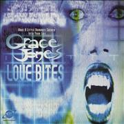 Click here for more info about 'Grace Jones - Love Bites'