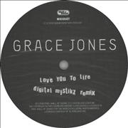 Click here for more info about 'Grace Jones - Love You To Life - RSD10'