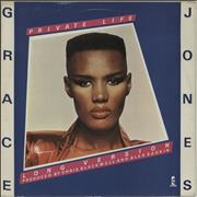 Click here for more info about 'Grace Jones - Private Life (Long Version)'