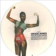 Click here for more info about 'Grace Jones - Pull Up To The Bumber'