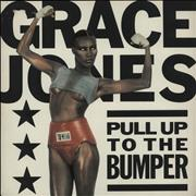 Click here for more info about 'Grace Jones - Pull Up To The Bumper'