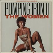 Click here for more info about 'Grace Jones - Pumping Iron II - The Women'