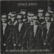 Click here for more info about 'Grace Jones - The Apple Stretching'