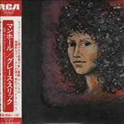 Click here for more info about 'Grace Slick - Manhole'
