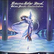 Click here for more info about 'Graeme Edge - Paradise Ballroom'