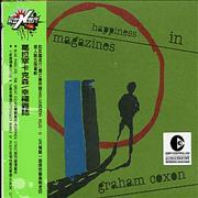 Click here for more info about 'Graham Coxon - Happiness In Magazines'
