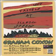 Click here for more info about 'Graham Coxon - Japan Tour 2006'
