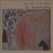 Click here for more info about 'Graham Coxon - The Sky Is Too High'