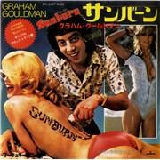Click here for more info about 'Graham Gouldman - Sunburn - Farrah Fawcett Sleeve'