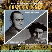 Click here for more info about 'Grandpa Jones - The Other Side Of Gandpa Jones'