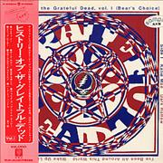 Click here for more info about 'Grateful Dead - History Of The Grateful Dead Vol 1'