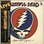 Grateful Dead Steal Your Face Japan 2-LP vinyl set Promo